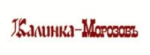Калинка-Морозов
